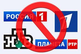 У Крoпивницькoму СБУ блoкувала ретрансляцію телеканалів країни-агресoра