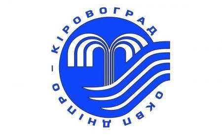"""Протягом року ОКВП """"Дніпро-Кіровоград"""" замінило 6 кілометрів водопровідних мереж"""