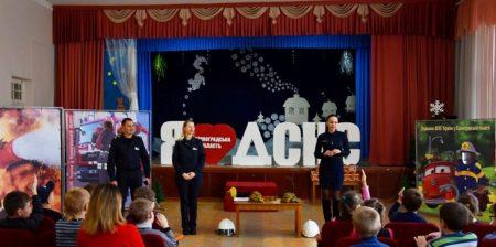 У Кропивницькому рятувальники презентували фотозону для дітей