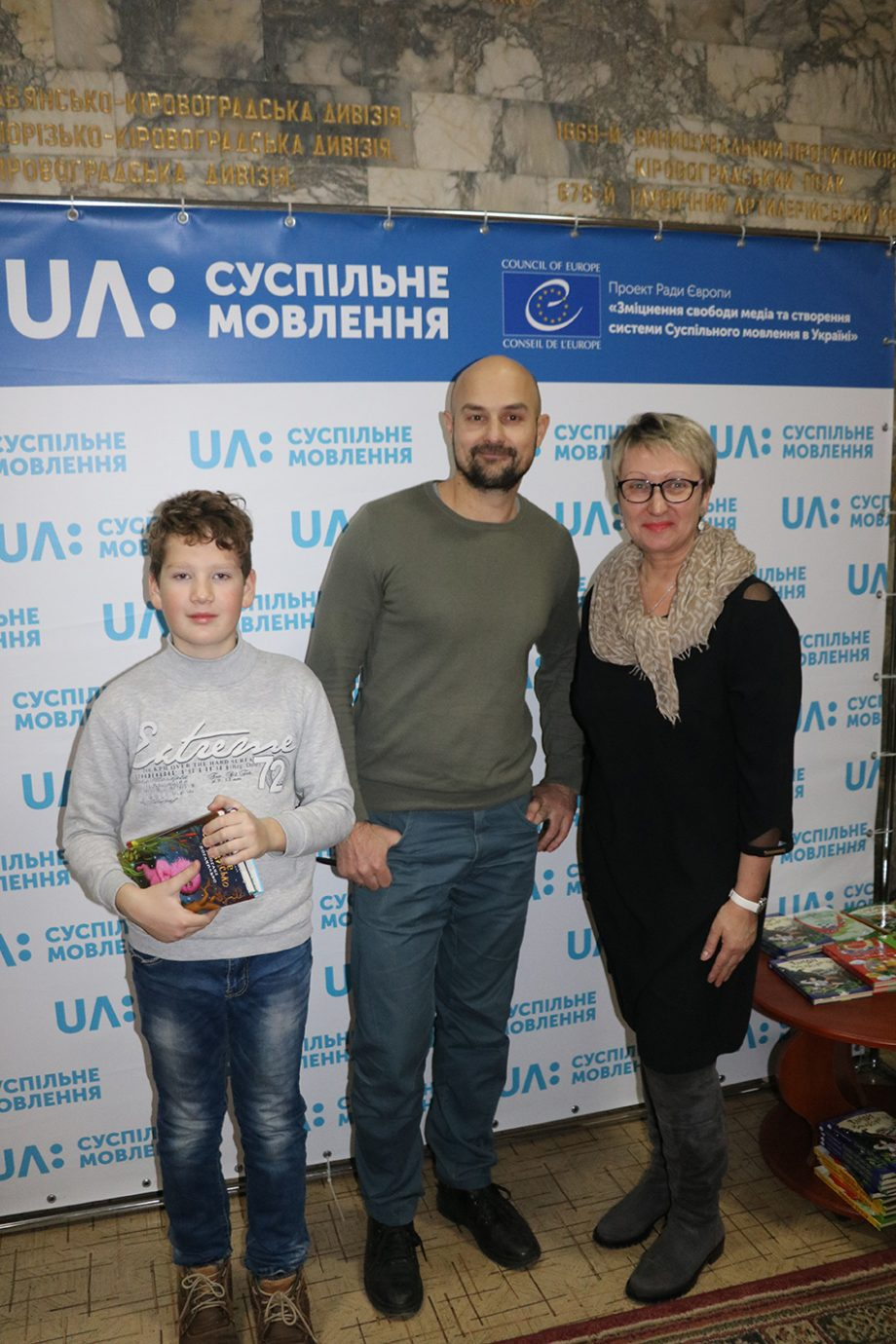У Кропивницькому письменник Сашко Дерманський зустрівся з маленькими і дорослими читачами. Фото 8