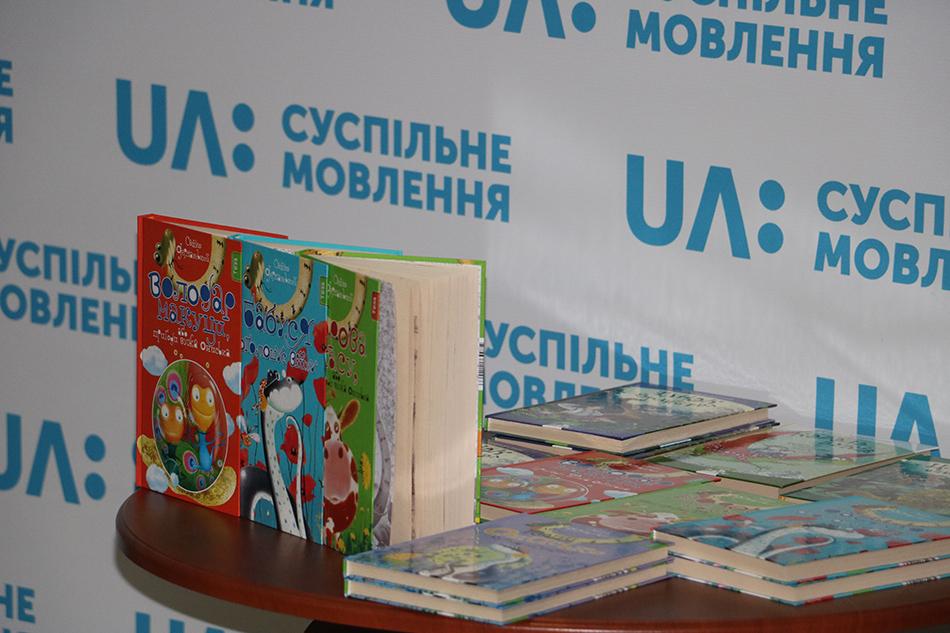 У Кропивницькому письменник Сашко Дерманський зустрівся з маленькими і дорослими читачами. Фото 4