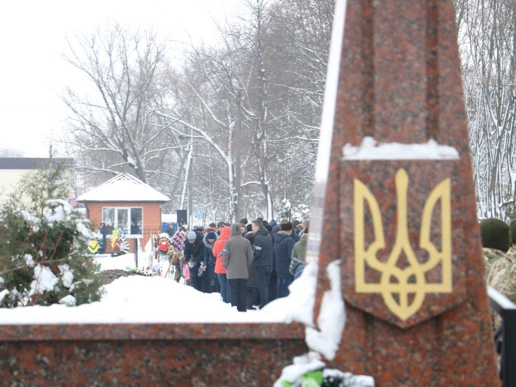 У Кропивницькому попрощалися зі старшим сержантом Віктором Куроп'ятником. ФОТО 21