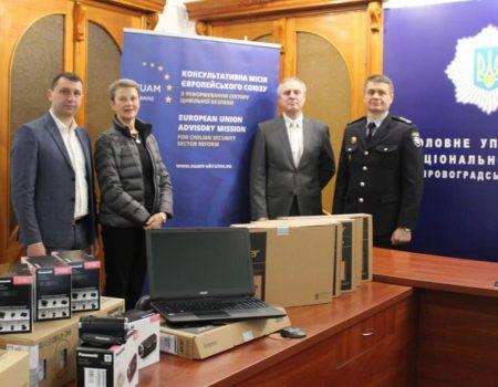 Детективи Кіровоградщини отримали техніку від ЄС