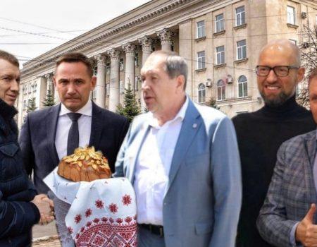Курйози 2018-го в політичному житті Кропивницького