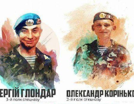 ЗМІ: Президент України придбав квартири для військовополонених з Кропивницького