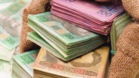 Відомого депутата з Кропивницького підозрюють у розтраті бюджетних коштів