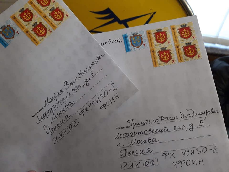Фото з сайту Соколівської сільської ради