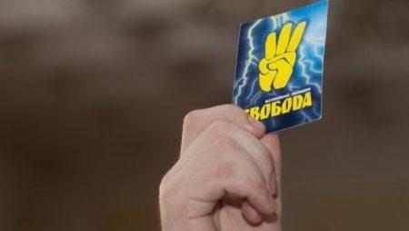 У Кропивницькому свободівці виступають проти гендерної рівності