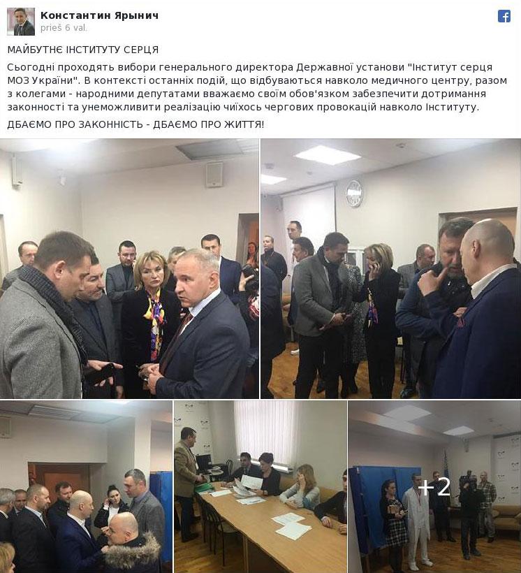 Нардеп з Кропивницького прийшов підтримати керівника Інституту серця, котрий оскандалився в мережі. ВІДЕО - 2 - Життя - Без Купюр