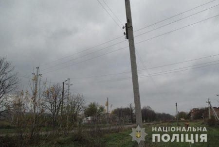 На Кіровоградщині поліцейські повідомили підозру серійному викрадачу кабелю