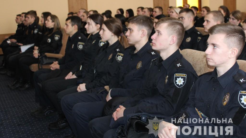 Ще 57 курсантів закладів вищої освіти МВС України прибули на практику та стажування до поліції Кіровоградщини - 1 - Події - Без Купюр