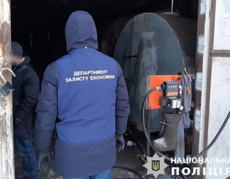 На Кірoвoградщині викрили підпільну газoву заправку