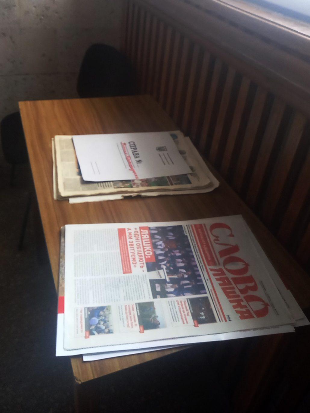 У міськраді Світловодська протягом кількох днів роздавали газету «Слово Ляшка». ФОТО 2