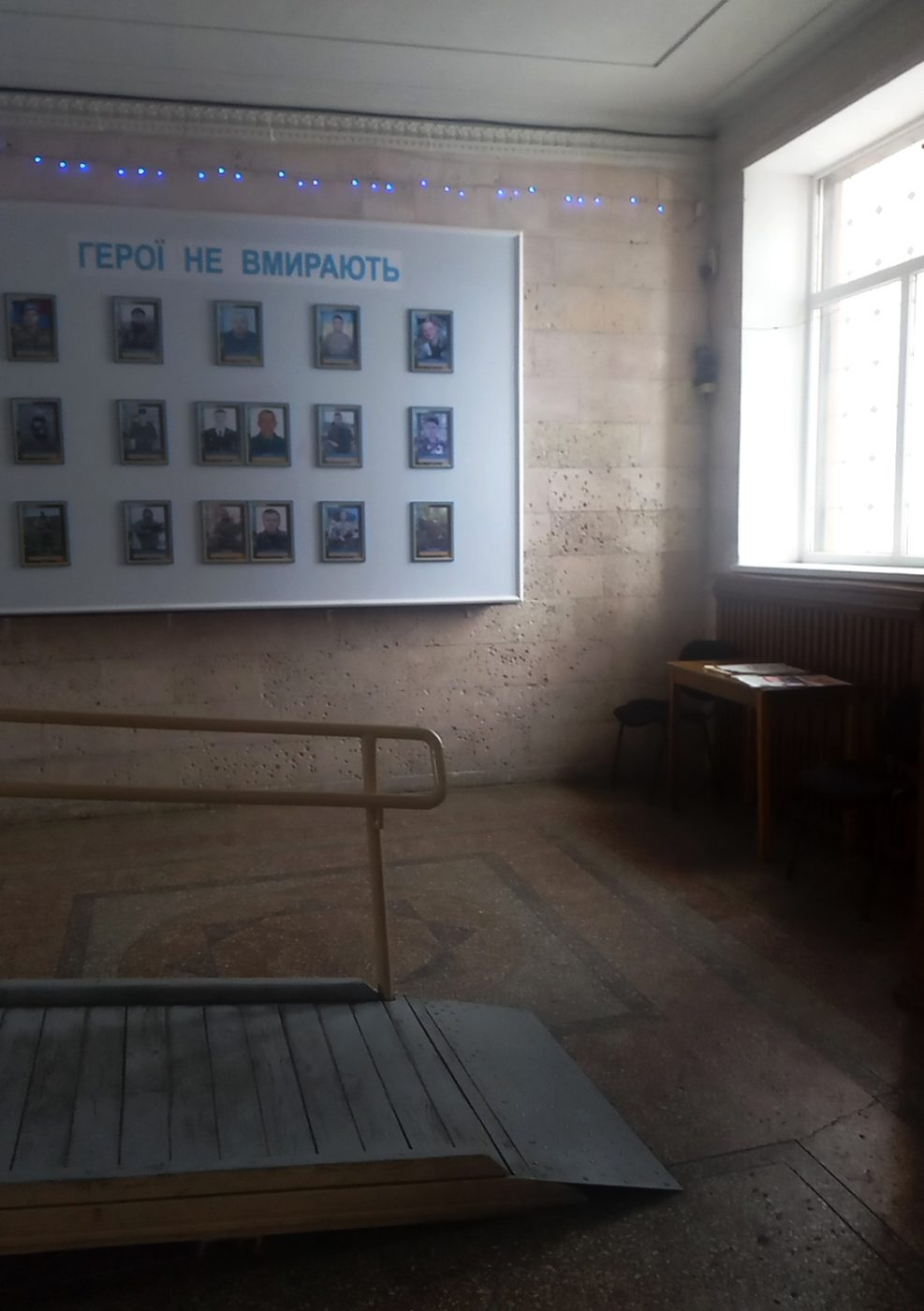 У міськраді Світловодська протягом кількох днів роздавали газету «Слово Ляшка». ФОТО 3