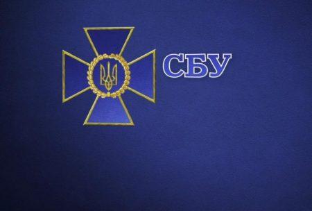 Президент призначив нового керівника Управління СБУ в Кіровоградській області