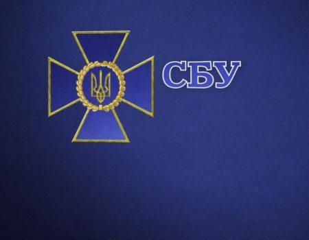 В СБУ Кіровоградщини просять не піддаватись на релігійні провокації