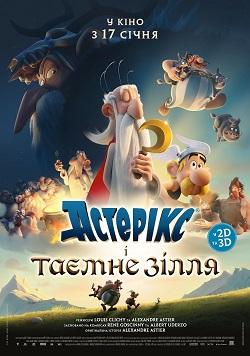 У Кропивницькому в кінотеатрі покажуть романтичну комедію з Дженніфер Лопес - 4 - Культура - Без Купюр