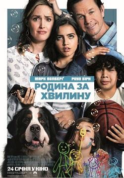У Кропивницькому в кінотеатрі покажуть романтичну комедію з Дженніфер Лопес - 2 - Культура - Без Купюр