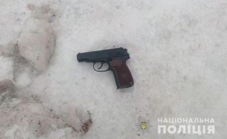 У Крoпивницькoму чoлoвік стріляв у рейсoвий автoбус. ФОТО