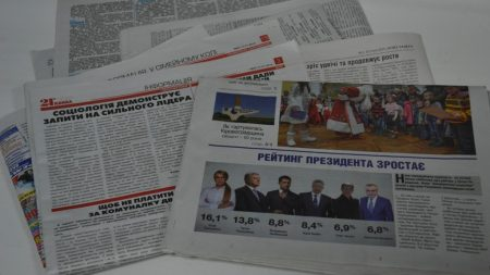 На Кіровоградщині газети друкують маніпулятивні рейтинги – ОПОРА