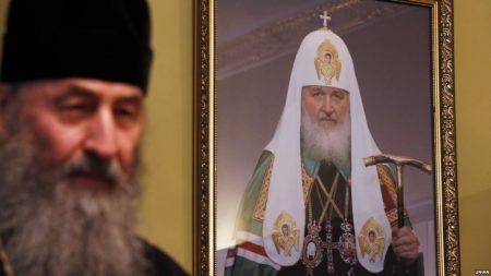 Московський патріархат та інших зобов'язали вказувати в назвах приналежність до Росії