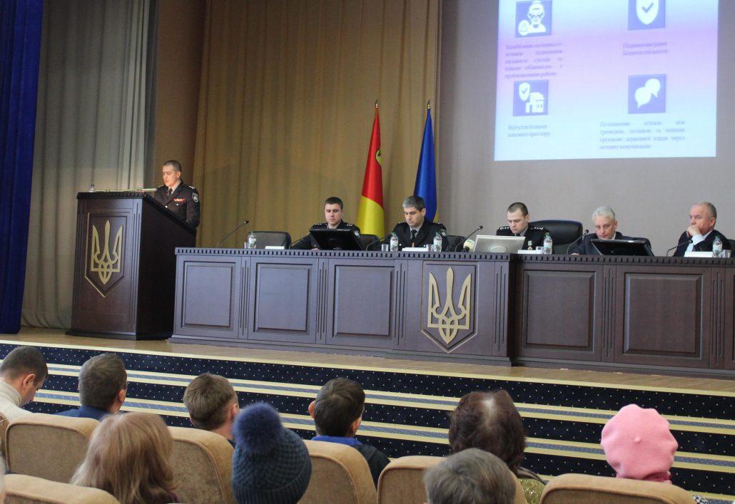 У Кропивницькому презентували «Сусідську варту». ФОТО - 4 - Життя - Без Купюр