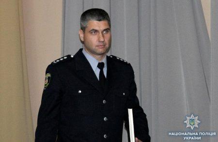 Шеф поліції розповів деталі щодо знайдених решток тіла на Кіровоградщині