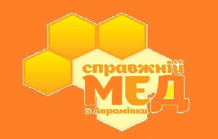 Перший учасник АТО з Кіровоградщини приєднався до «Veterano Service» Фото 2 - Бізнес - Без Купюр - Кропивницький