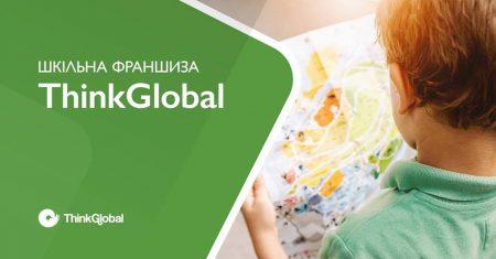 У Кропивницькому розповідатимуть, як побудувати власний освітній бізнес