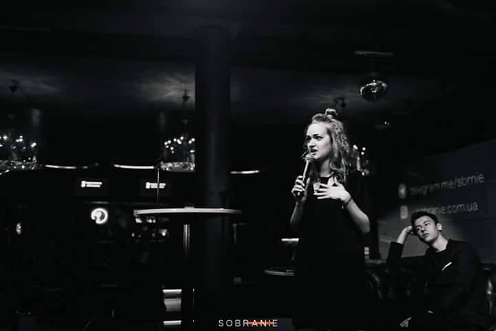Без Купюр Кропивницький www.kypur.net - Життя - Переможниця «Розсміши коміка» про дівчачий стенд-ап, Діму Кадная та чому не їсть хліб у гостях Фотографія 1