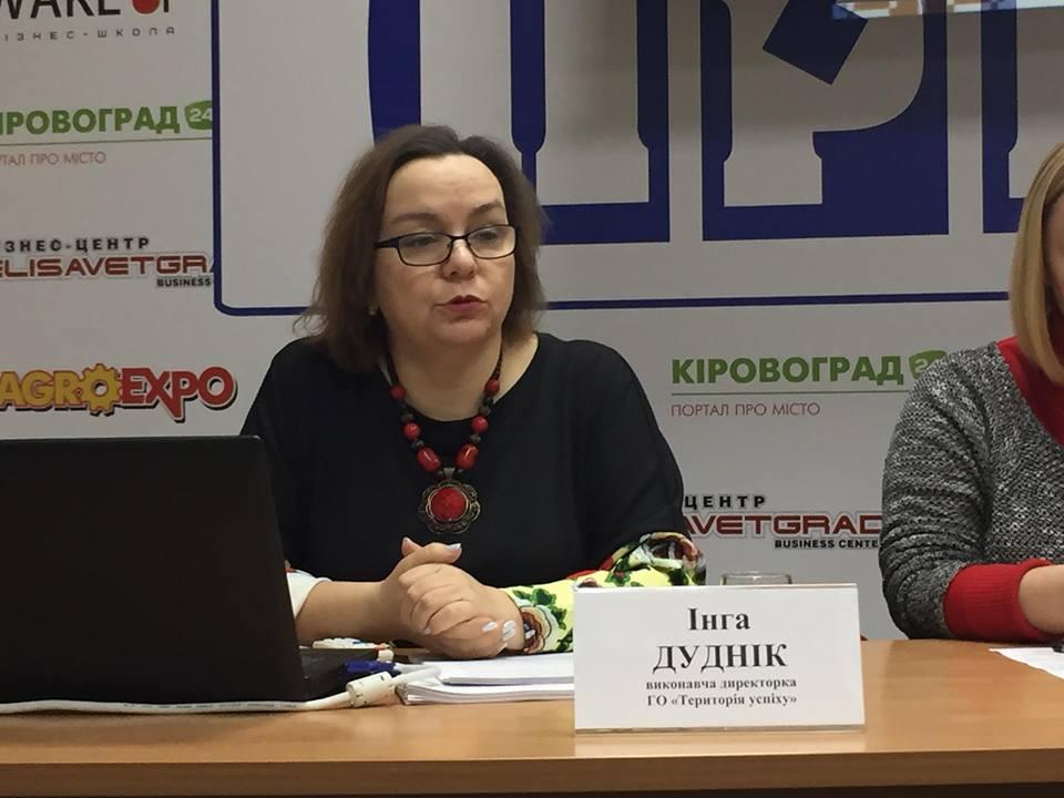 У Кропивницькому презентували нові пріоритети Уряду з відкритості - 2 - Життя - Без Купюр