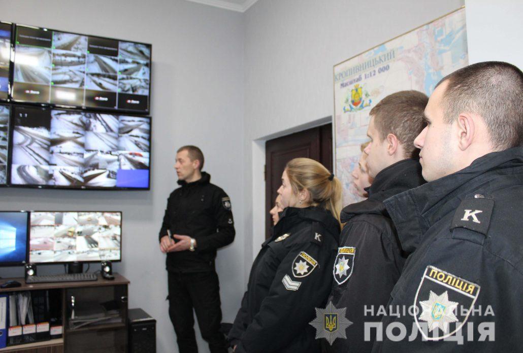 78 курсантів проходитимуть практику в Нацполіції Кіровоградщини. ФОТО - 3 - Події - Без Купюр
