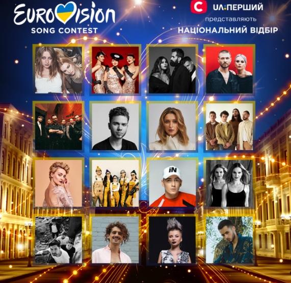 Хлопець зі Знам'янки може представити Україну на Євробаченні-2019. ВІДЕО - 1 - Життя - Без Купюр
