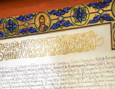 Томос про автокефалію Православної Церкви України встановлено в Софії Київській. ФОТО