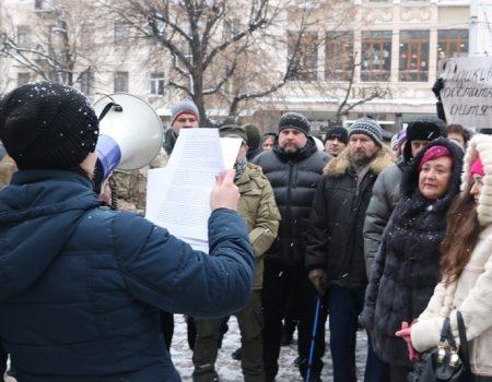 У Кропивницькому мітингували через скасування у садочках пільг для дітей учасників АТО. ФОТО