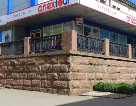 Клієнти судяться з туристичною компанією, яку в Кропивницькому представляє дружина депутата