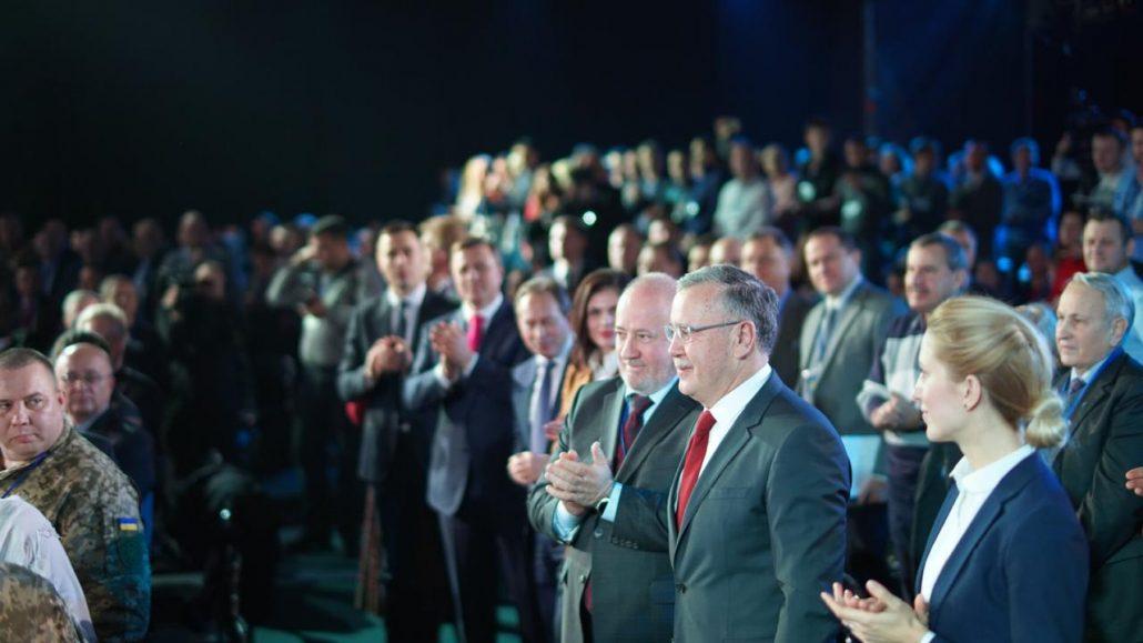 Анатолія Гриценка висунули кандидатом від демократичної опозиції. ФОТО. ВІДЕО - 1 - Україна сьогодні - Без Купюр
