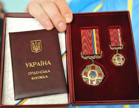 Хто з кропивничан отримав державні відзнаки з нагоди Дня Соборності України