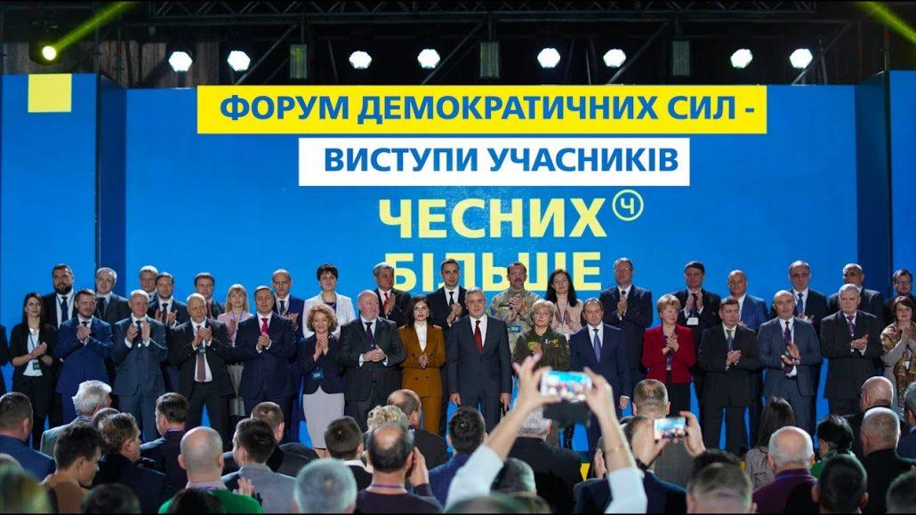 Чи потрібне країні об'єднання демократичних сил навколо єдиного кандидата в президенти?  ВIДЕО - 2 - Україна сьогодні - Без Купюр