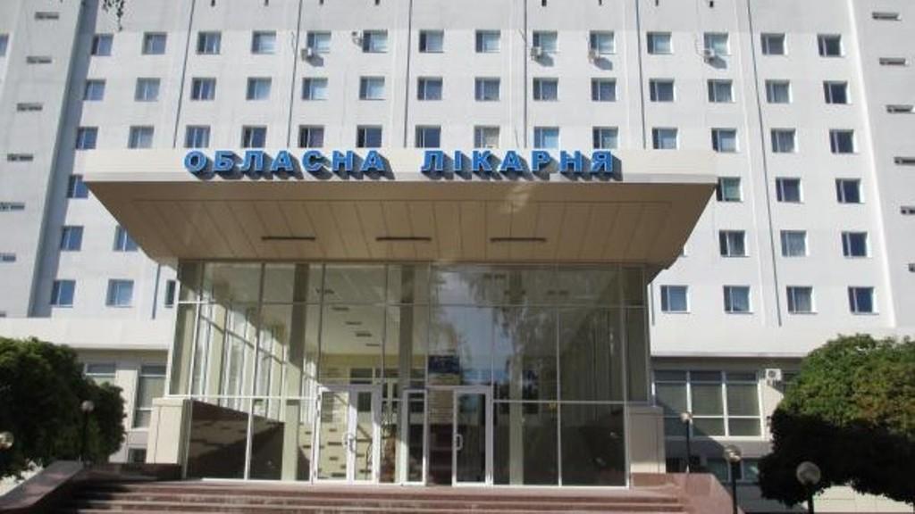 Без Купюр У Кіровоградській обласній лікарні можна за 140 гривень протестуватися на COVID-19 Здоров'я  тестування обласна рада новини Кропивницький Коронавірус в Україні 2020 рік