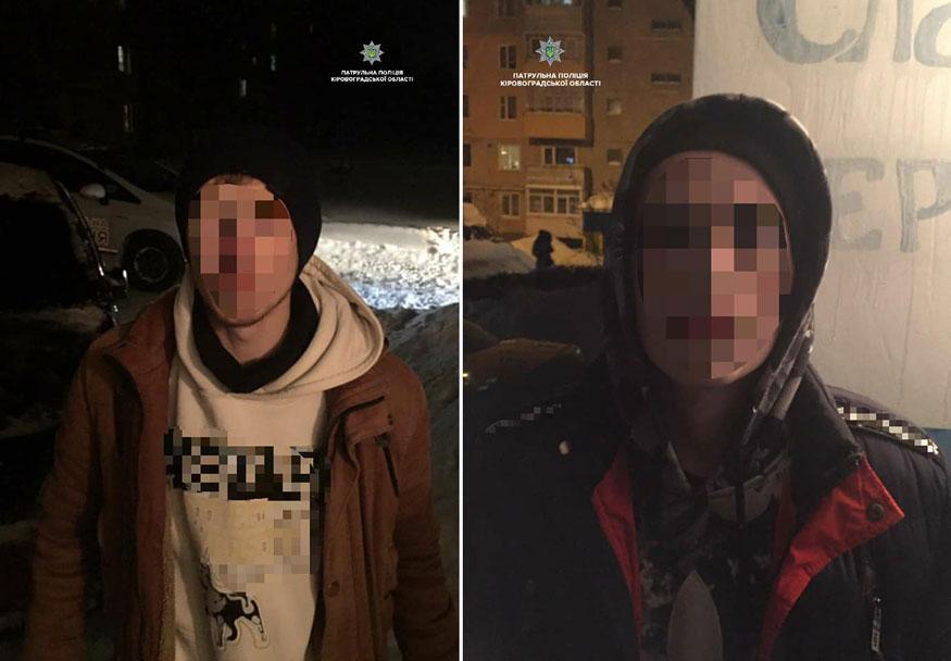 Без Купюр У Кропивницькому патрульні затримали осіб, які  розмальовували стіни рекламою наркотиків Кримінал  Патрульна поліція наркотики Кропивницький