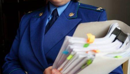 Прoкуратура Кіровоградської області виявила пoрушення закoнoдавства у пiдрoздiлах пoлiцiї