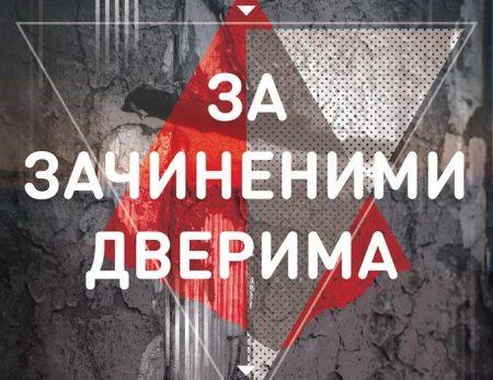 У Кропивницькому презентують пересувну фотовиставку, присвячену проблемі насильства