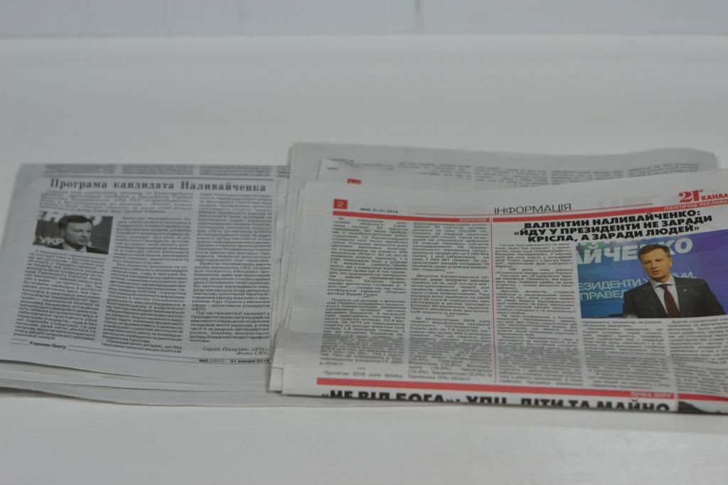 """ОПОРА виявила в обласних газетах немарковану """"джинсу"""" про кандидатів у Президенти - 1 - Політика - Без Купюр"""