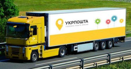 Укрпошта попереджає про ймовірні затримки доставки на Кіровоградщині