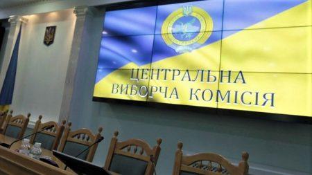ЦВК нaмaгaється легaлiзувaти скупку голосiв, – штаб кандидата в президенти