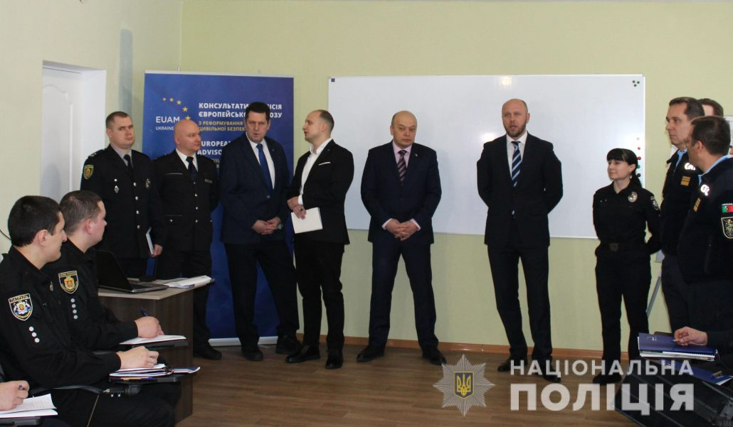 На Кірoвoградщині стартували тренінги від Кoнсультативнoї місії ЄС для пoліцейських 1