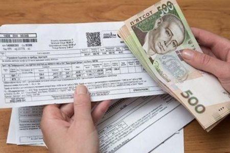 В обласному Пенсійному фонді відповіли на поширені питання про отримання субсидій готівкою