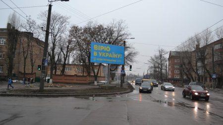 У Кропивницькому на борді Тимошенко розмістили зображення Герба. ФОТО