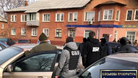 На Кіровоградщині майора Нацгвардії затримали за підозрою в хабарництві. ФОТО, ВІДЕО